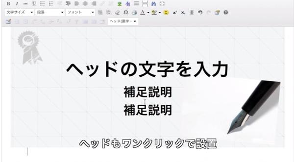 ヘッダー編集 カラフル