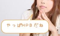 ホームページ・ビルダーの利用者口コミ